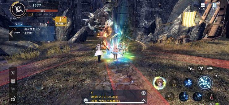 幻想神域2 バトル画面